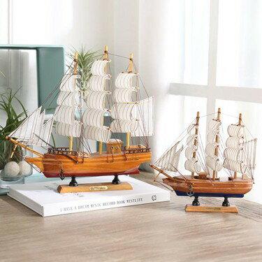 地中海一帆風順帆船模型擺件玄關酒櫃裝飾品臥室擺設房間個性家居WY  聖誕節禮物