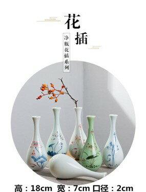 玉凈瓶茶道插花器家居擺件德化白瓷陶瓷小花瓶觀音瓶供佛禪意花瓶618購物節 1