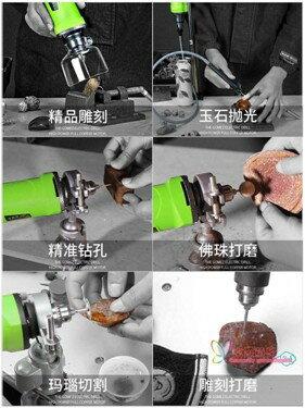 打磨機 電磨機迷你小型電動打磨機玉石木頭雕刻機拋光機工具家用小型手持  聖誕節禮物
