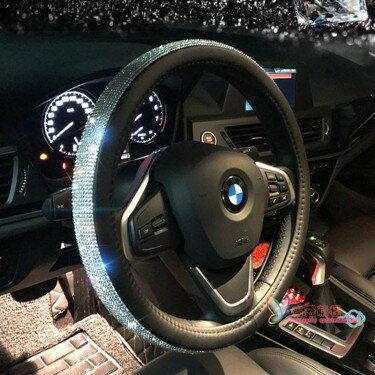 車把套 鑲鉆滿鉆汽車方向盤套男女四季通用款韓國時尚閃鉆水鉆可愛車把套 3色  聖誕節禮物