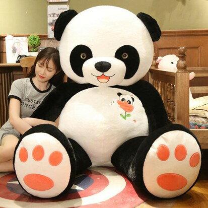 大熊貓公仔抱抱熊泰迪熊布娃娃玩偶可愛毛絨玩具超大號女生日禮物YJT 萬事屋  聖誕節禮物