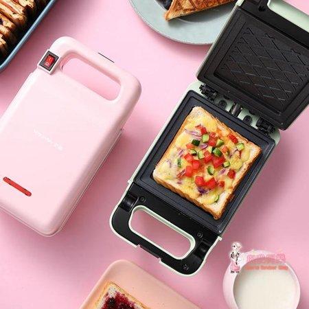 三明治機 家用網紅輕食早餐機三文治加熱壓烤吐司面包電餅鐺 2色 萬事屋  聖誕節禮物