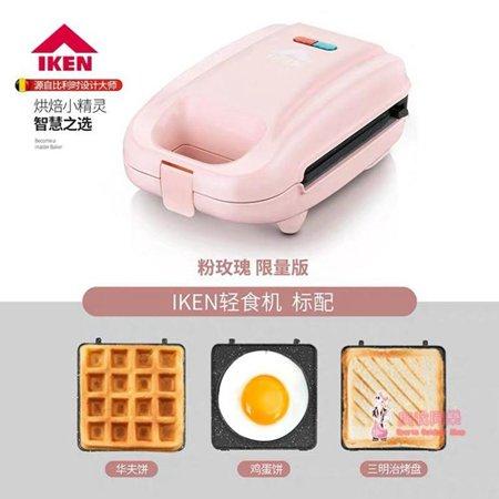 三明治機 早餐機輕食機華夫餅機面包機多功能加熱鍋吐司壓烤機 萬事屋  聖誕節禮物