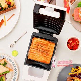 三明治機 家用網紅輕食早餐機三文治壓烤吐司面包電餅鐺宿舍 萬事屋  聖誕節禮物