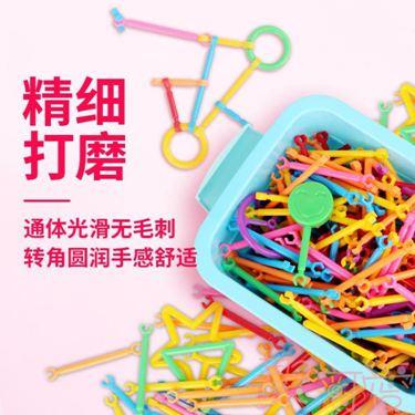 兒童益智玩具積木塑料早教啟蒙力開發拼裝拼插【萬事屋】  聖誕節禮物