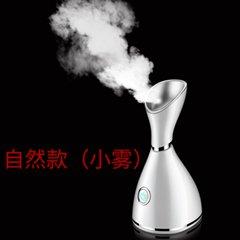 噴霧補水儀器 便攜蒸臉器打開毛孔美容儀蒸臉機加濕補水【萬事屋】  聖誕節禮物