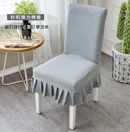 椅套 彈力座椅套餐椅墊套裝簡約酒店凳子套餐桌椅子套罩通用【萬事屋】  聖誕節禮物