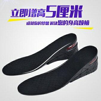 內增高鞋墊運動鞋隱形氣墊內增高墊全墊男女式加厚軟3cm5cm7cm9cm   交換禮物  聖誕節禮物