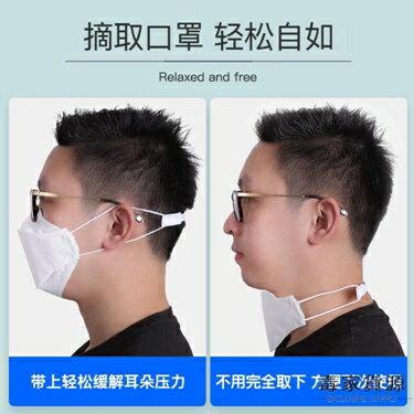10個裝 防勒口罩延長調節帶耳朵耳戴式頭戴式兒童掛扣口罩繩耳掛【萬事屋】  聖誕節禮物