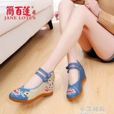 布鞋女春新款夏季內增高厚底楔形中老年人媽媽民族風繡花鞋  聖誕節禮物