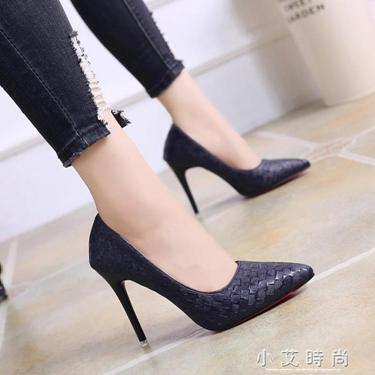 超高跟鞋女韓版單鞋女性感細跟工作鞋淺口女鞋子  聖誕節禮物
