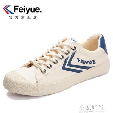 帆布鞋 feiyue/飛躍復古日系硫化鞋休閒帆布鞋男秋款街拍潮流女鞋939  聖誕節禮物