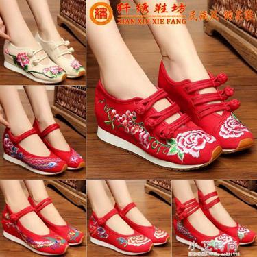 繡花鞋女民族風旅游休閒北京布鞋厚底楔形內增高春秋單鞋女布鞋  聖誕節禮物