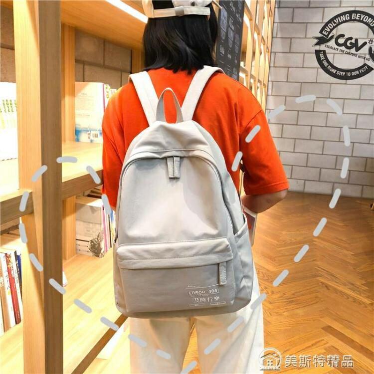 書包女韓版高中大學生帆布包簡約森系古著感少女潮牌後背包  聖誕節禮物