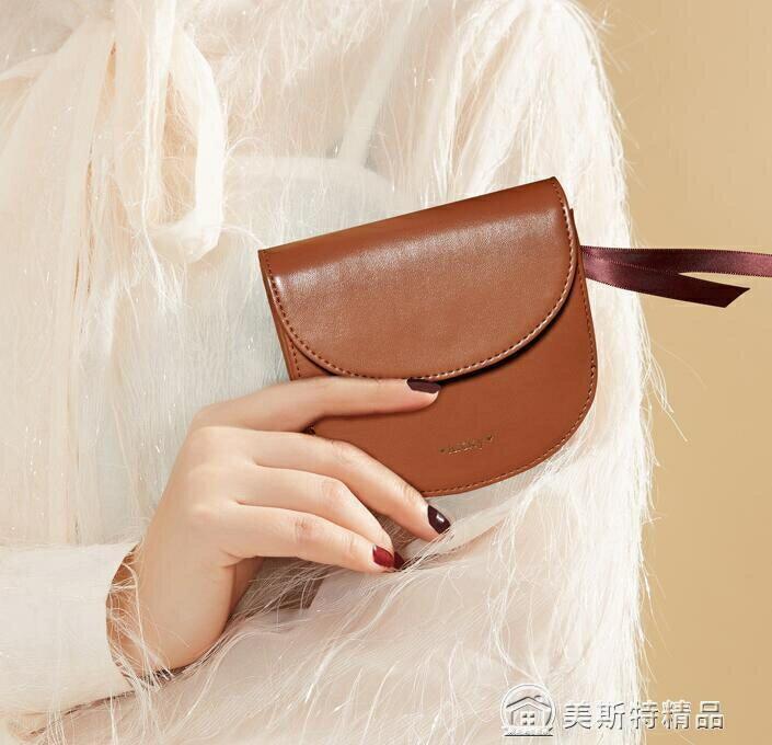 錢包女短款韓版清新簡約零錢包可愛折疊超薄卡包女  聖誕節禮物