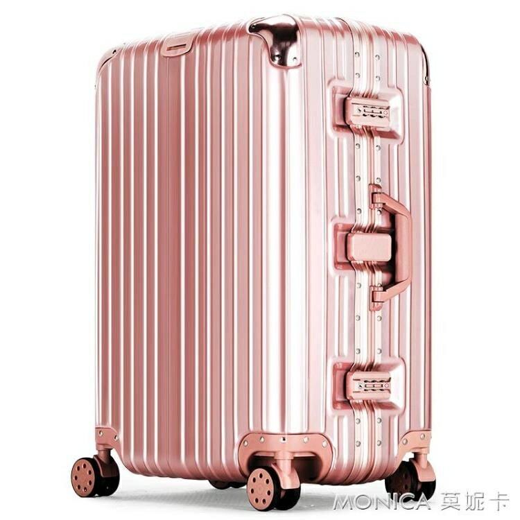 行李箱鋁框拉桿箱萬向輪女旅行箱男密碼箱子24學生28寸  聖誕節禮物