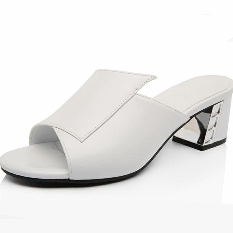 涼拖鞋女時尚外穿2019夏季新款魚嘴中跟粗跟一字拖女涼鞋41碼  聖誕節禮物