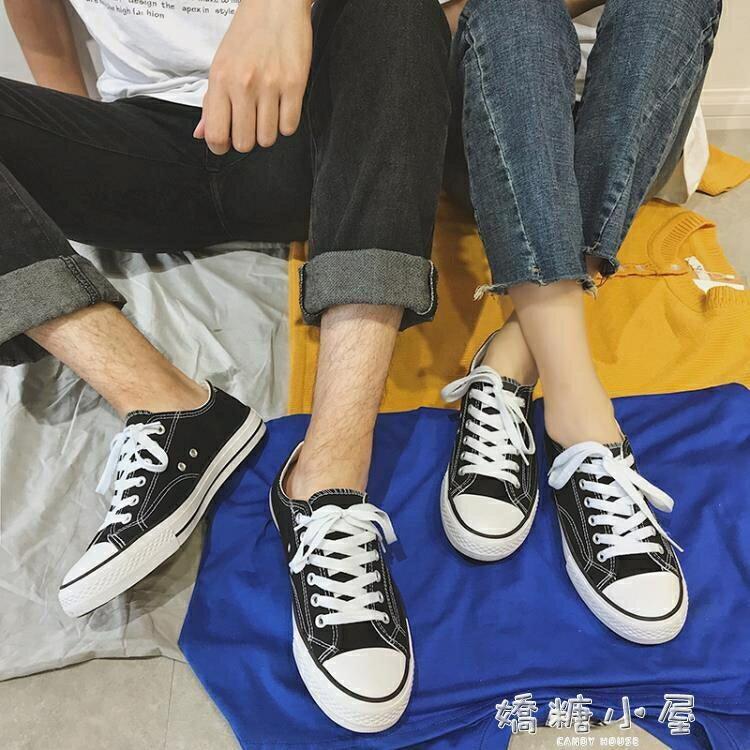 秋季男士帆布鞋男鞋休閒鞋男韓版學生布鞋板鞋情侶低幫潮小白鞋子  聖誕節禮物