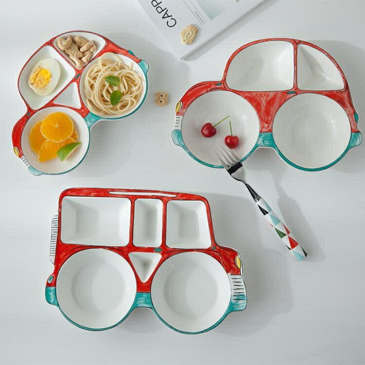 寶寶餐盤兒童餐具陶瓷創意飯盤卡通水果盤子碗抖音家用分隔分格盤  聖誕節禮物