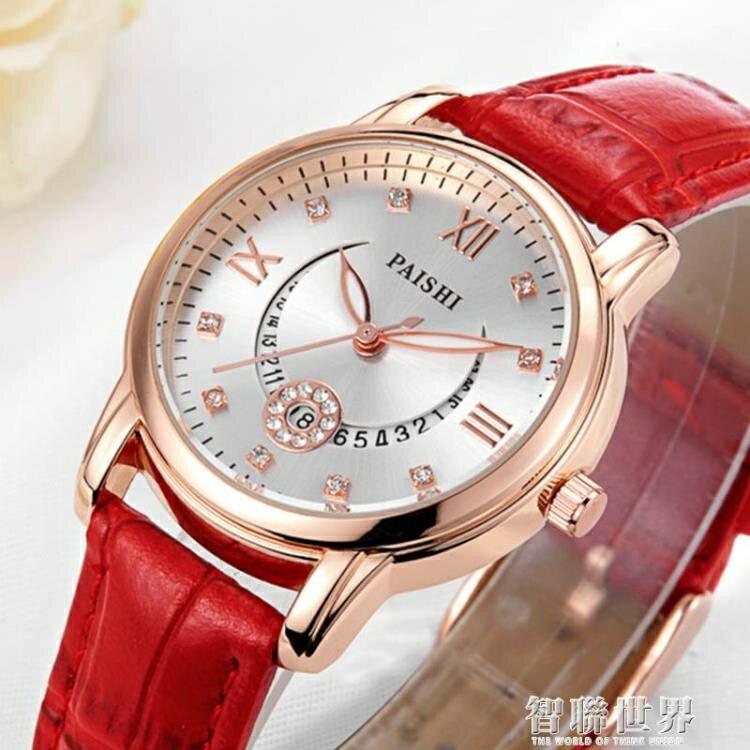 手錶 女表手錶女時尚潮流韓版女士休閒學生女表真皮帶石英表女防水  聖誕節禮物