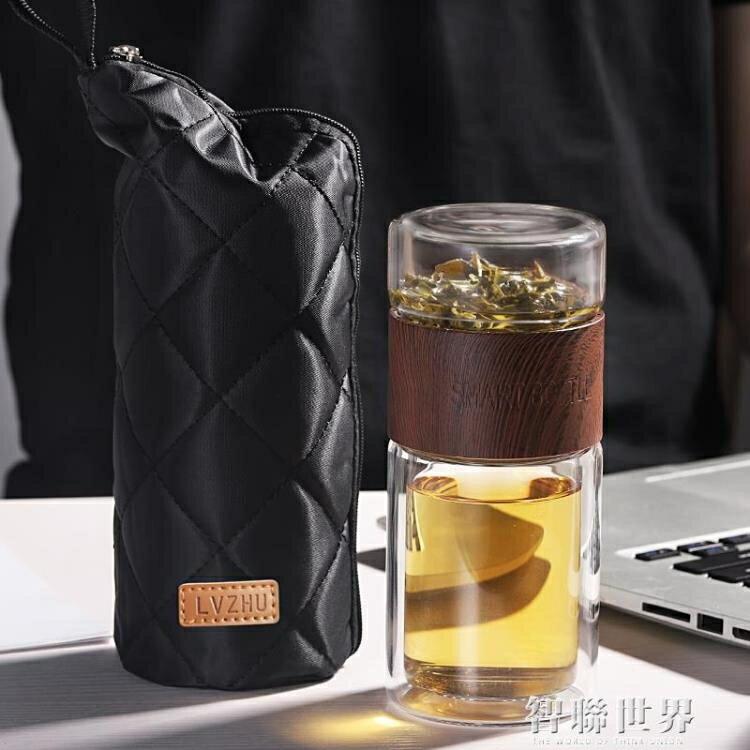 水杯 茶水分離玻璃杯男女小號便攜式保溫綠茶網紅水杯迷你茶葉泡茶杯子  聖誕節禮物