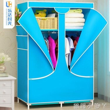 衣櫃簡易鋼架布衣櫥摺疊組裝布現代簡約經濟型省空間 NMS  聖誕節禮物