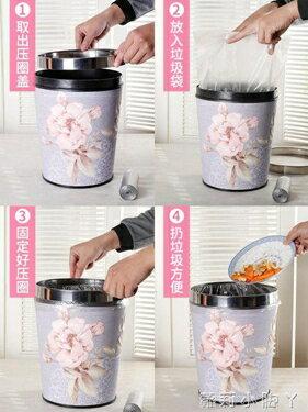 垃圾桶4個大號家用無蓋歐式廚房客廳臥室衛生間拉圾桶簍創意簡約 NMS  聖誕節禮物