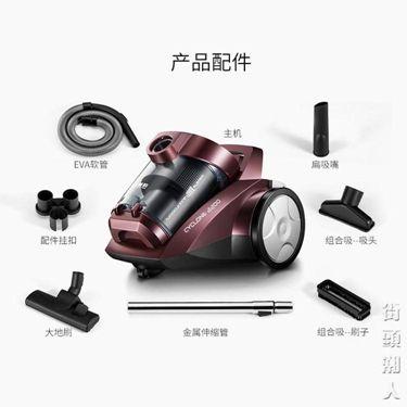 吸塵器家用超靜音小型手持大功率地毯式強力除蟎PYC-998 NMS220v  聖誕節禮物