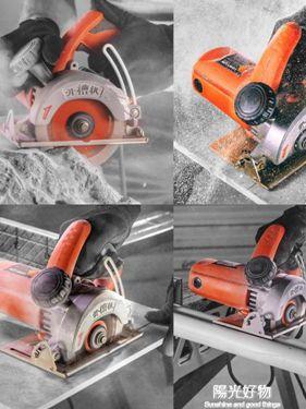 開槽機龍韻云石機瓷磚手提大功率切割機家用小型木材多功能石材開槽電鋸 220V NMS 中秋節禮物 2