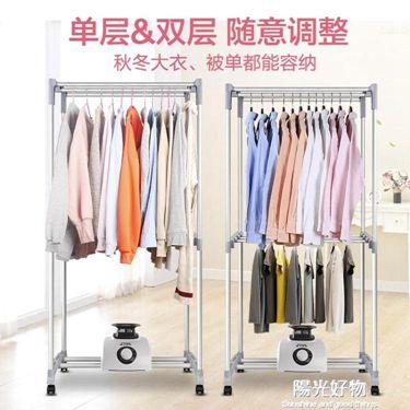 乾衣機烘乾機速雙層大容量烘衣機家用靜音省電風乾機烘衣服 NMS220v  聖誕節禮物