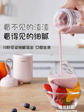 榨汁機亞力西Z2便攜式家用水果小型電動迷你榨汁杯打炸水果汁機 NMS  聖誕節禮物