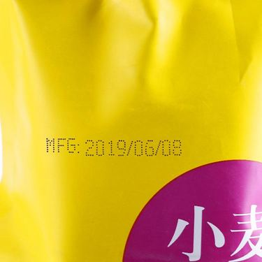 C1-6打碼器手動打印食品塑料袋包裝盒可調打碼機生產日期保質期有限日期打碼機  聖誕節禮物