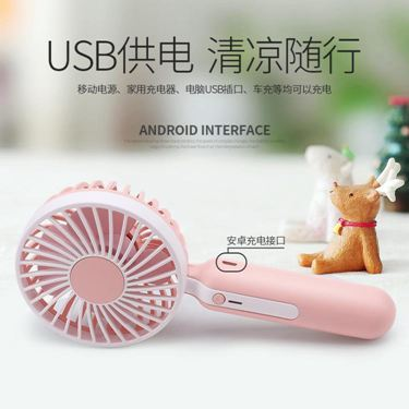USB迷你小風扇可充電便攜式靜音手持電風扇小型學生宿舍隨身手拿電  聖誕節禮物