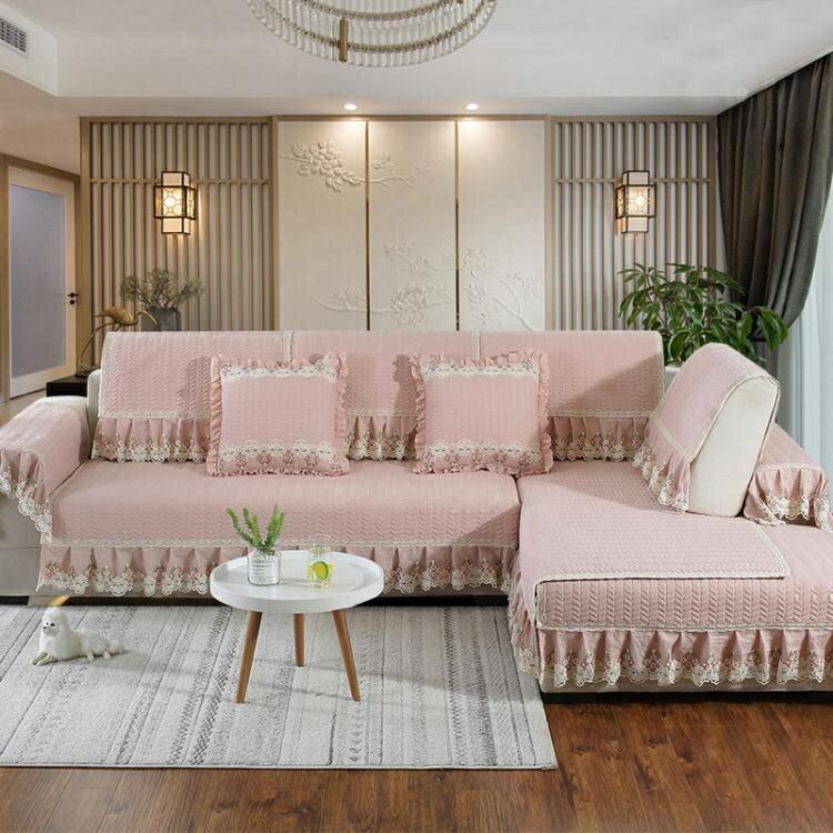 歐式沙發墊四季通用布藝坐墊簡約現代防滑沙發罩沙發套全包萬能套  聖誕節禮物