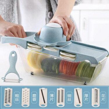 切菜機土豆絲切絲器神器刨絲器家用擦絲蘿蔔土豆片切片多功能切菜器廚房  聖誕節禮物