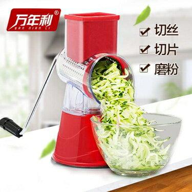 切菜機家用土豆絲切絲器廚房用品多功能切菜蘿蔔擦絲土豆片切片刨絲神器  聖誕節禮物