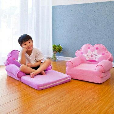 兒童折疊小沙發卡通可愛男孩女孩懶人躺座椅寶寶凳子幼兒園可拆洗NMS 臺北日光  聖誕節禮物