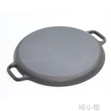 煎鍋無塗層不黏鍋電磁爐燃氣通用烙餅鍋 NMS  聖誕節禮物