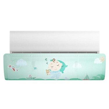空調擋風板防直吹嬰幼兒防風罩遮風壁掛式出風口冷氣通用擋板格力NMS  聖誕節禮物
