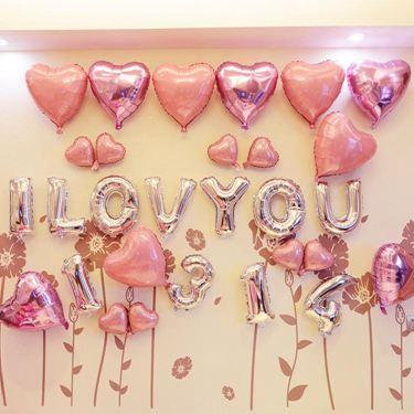 創意婚禮新婚房布置用品結婚婚慶生日情人節裝飾字母鋁膜氣球套裝  聖誕節禮物