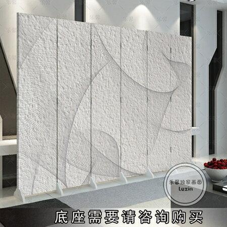 屏風 屏風隔斷客廳玄關辦公時尚現代簡約臥室酒店摺屏抽象紋理 0