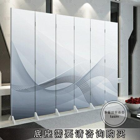 屏風 屏風隔斷客廳玄關辦公時尚現代簡約臥室酒店摺屏抽象紋理 2