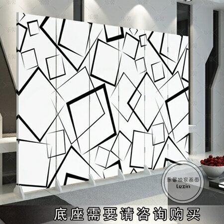 屏風 屏風隔斷客廳玄關辦公時尚現代簡約臥室酒店摺屏抽象紋理 1