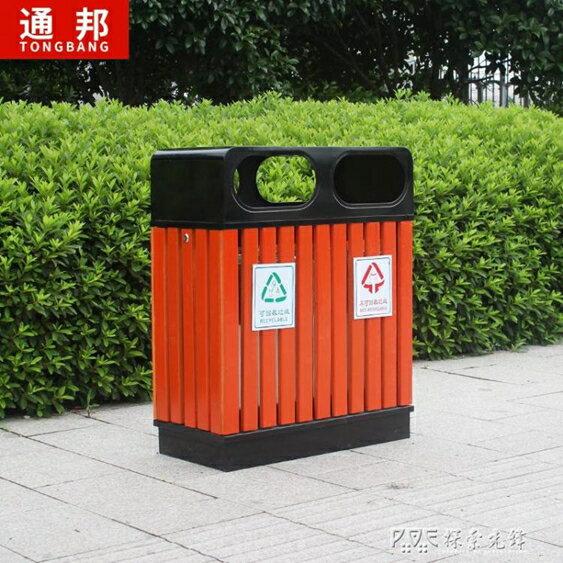 新款戶外垃圾桶鋼木分學校小區環衛物業果皮箱雙桶公園垃圾箱市政  聖誕節禮物