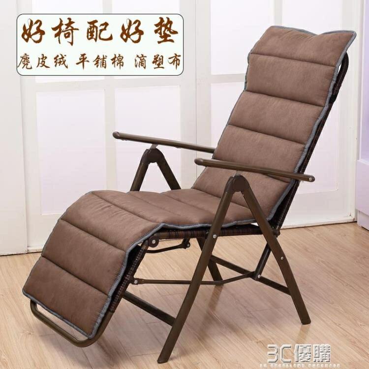 藤躺椅 躺椅 摺疊椅 休閒椅 躺椅摺疊午休 午休椅摺疊躺椅 午睡椅HM  聖誕節禮物