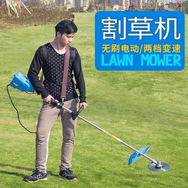 割草機 無刷電動割草機充電式家用草坪打草機鬆土機小型多功能農用除草機T 0