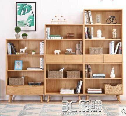 書架 北歐簡約白橡木實木書櫃書架組合 開放書房家具展示櫃子置物架 HM - 限時優惠好康折扣