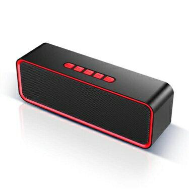 藍芽音箱 無線低音炮微信示手機小音響雙喇叭大音量便攜式迷你三碼3d環繞家用戶  聖誕節禮物