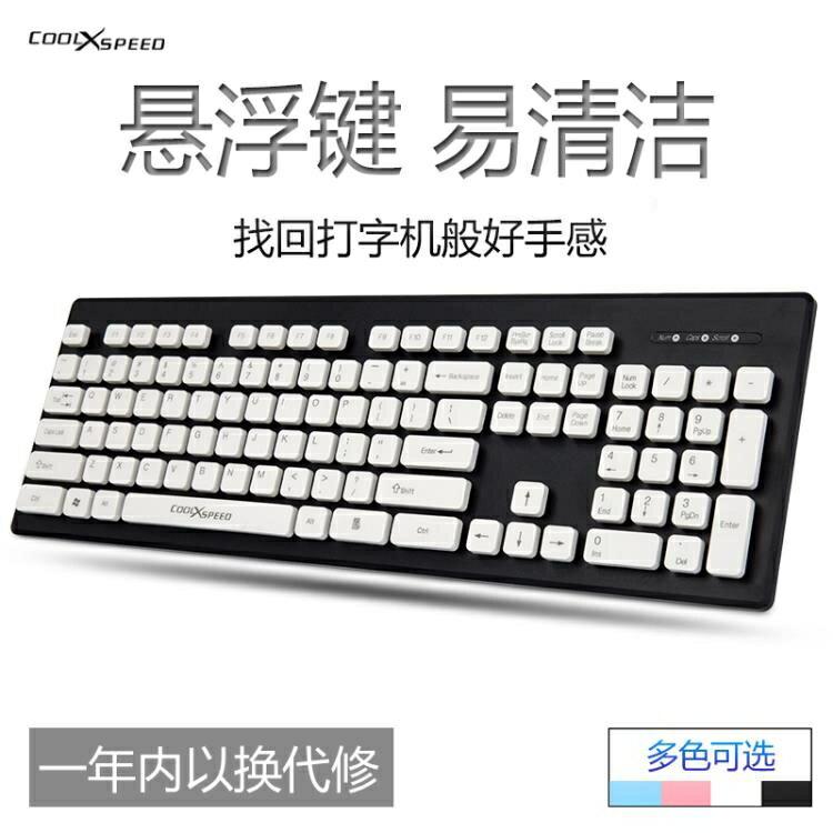 K1808巧克力鍵盤辦公游戲超薄靜音筆記本外接電腦有線無線鍵盤USBHM  聖誕節禮物