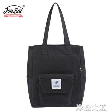 日系帆布包女白色大容量手提袋學生拎書袋ins韓版原宿布袋單肩包  聖誕節禮物